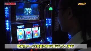 パチスロ番組動画2.jpg